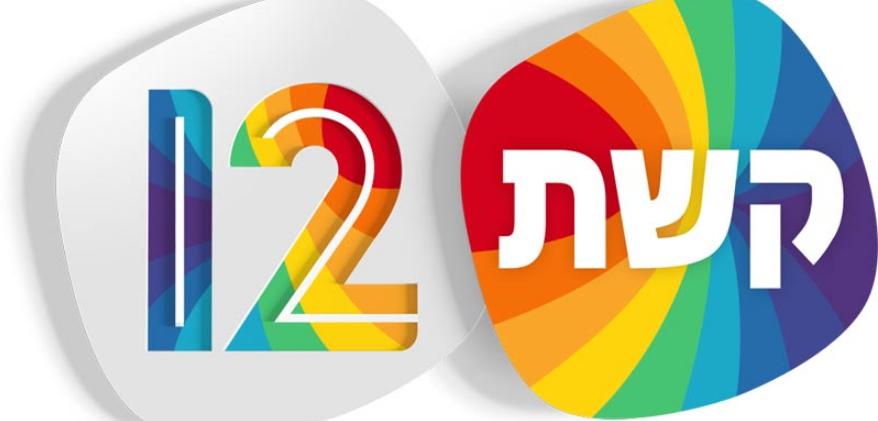 לוגו-12-קשת